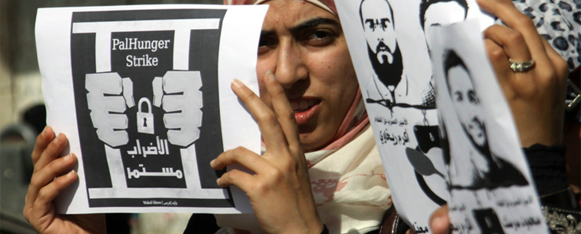 Take Action: Palestinian Political Prisoners Launch Mass Hunger Strike